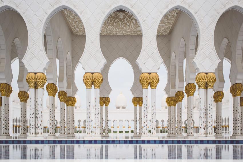 Graces by Allah Appreciation
